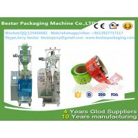 Buy cheap OEM grevure printing customized packaging for soap liquid with bestar packaging machine from wholesalers