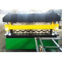 Buy cheap double roman roof tile machine from wholesalers