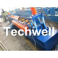 Buy cheap 1.5 - 2.5mm Thickness 11KW Roller Shutter Forming Machine With PLC Controlling System from wholesalers