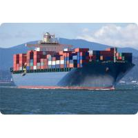 Buy cheap Cheapest rate of sea freight container from ningbo from wholesalers