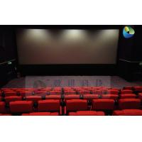 Buy cheap Luxury Design 3D Cinema System With Red Comfortable Seats And Newest Movies product