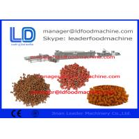 Buy cheap Pet Food Processing Line Fish Food Making Machine from wholesalers