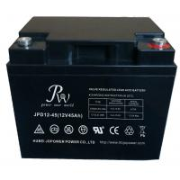 Buy cheap 12V 45Ah Valve Regulated Lead Acid GEL Battery Maintenance Free Safety from wholesalers