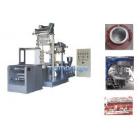 Buy cheap PVC Heat Shrinkable Film Extrusion Machine product