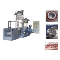 PVC Heat Shrinkable Film Extrusion Machine