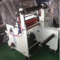 Buy cheap film roll to roll laminating machine (DP-420) from wholesalers