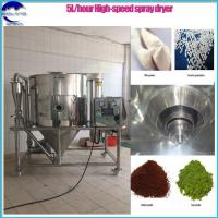 China 5L high speed centrifugal spray dryer for egg ,arabic gum powder drying on sale