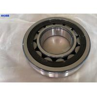 Buy cheap High Precision Cylindrical Roller Bearings Open Seal  M1200  Inch Series from wholesalers