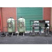 Buy cheap Stainless / Carbon Steel Industrial Reverse Osmosis Equipment With 3T/H Capacity from wholesalers