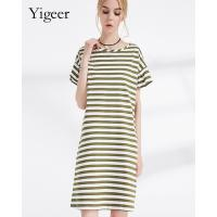 Buy cheap 100% Cotton Short Sleeve O Neck Parallel Stripe Long Slimming Dress from wholesalers