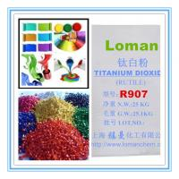 Buy cheap Titanium Dioxide Rutile /White Powder TiO2 for PVC and Solvent Inks from wholesalers