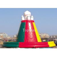 Buy cheap CE 8m Dia High Durability Colorful Inflatable Rocket Climbing Wall Sport Games For Kids from wholesalers