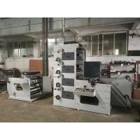 Buy cheap 6 colors or 4 colors LC-RY650 850 950 paper cup paper bag flexo printing machine/flexographic printer machinery product