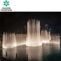 Buy cheap Outdoor Floating Water Fountain Suppliers In Dubai With LED Underwater Fountain Light from wholesalers