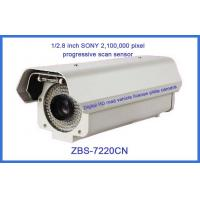 Buy cheap 1 / 2.8 Sony CMOS 2.1Million Pixel License Plate Capture Camera Electronic Shutter Network from wholesalers