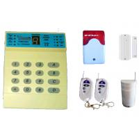 Buy cheap Economical Spot Wireless Alarms System CX-54 from wholesalers