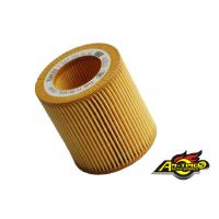 Buy cheap Exquisite Vehicle European car filters 11427566327 11427541827 oil filter for BMW product