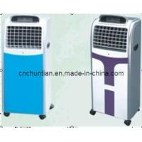 Buy cheap Household Energy Saving Air Cooler (CT-80C1) from wholesalers