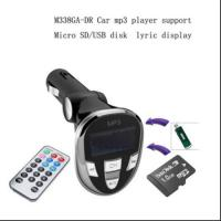 Buy cheap Car MP3/iPod/iPhone/USB Player FM Transmitter & Remote M338GA-DR from wholesalers
