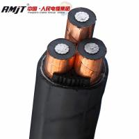Buy cheap RMJT 0.6/1kV PVC/PE insulated PVC jacket without armouring copper/aluminium powder cable from wholesalers