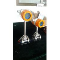 Good Performance Vortex Flow Meter For Measuring High Temperature Steam