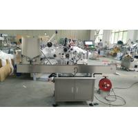 Buy cheap High speed small round cans label adhesive machine , eye black bottle label sticker machine for cosmetics from wholesalers