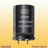 Buy cheap 2000Hours 105°C 16V 47000uF Aluminum Electrolytic Capacitor Snap in from wholesalers
