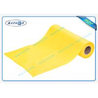 Buy cheap 60g Blue And White Spun bond Non woven Fabric Flat Water Smooth Surface Repellent from wholesalers