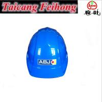 Buy cheap Custom hard hat with CE approved quality from wholesalers