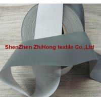 Buy cheap Washable high luster silver reflective T/C fabric for Safety Clothing product