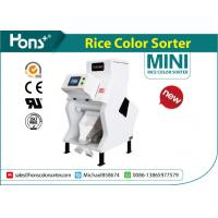 Buy cheap CCD Camera Infrared Mini Rice Color Sorter , Recycle Unique Sortex Machine from wholesalers