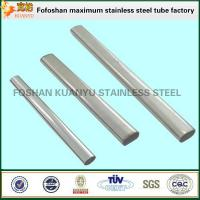 Buy cheap 2016 Hit Sell Product Steel Oval Tubing Stainless Steel Special Shaped Tube product