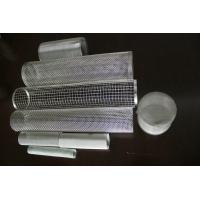 Buy cheap Welded Perforated Stainless Steel Mesh Tube Filter 0.8mm - 10mm Φ Hole from wholesalers