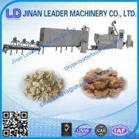 Buy cheap CE ISO certification Textured soya protein  Vegetarian soya meat Soya nugget food Machine from wholesalers