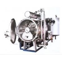 Buy cheap Compact Textile Jigger Dyeing Machine , Horizontal Package Yarn Dyeing Machine product