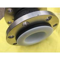 Buy cheap Flexible rubber expansion joints EPDM/NBR/CR from wholesalers