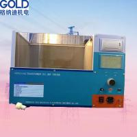 Buy cheap GDYJ-502 Insulating Oil Breakdown Voltage Withstand Voltage Tester product