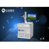 Buy cheap 20W 30W 50W Laser Cutter And Engraver Laser Marking Equipment For Metal from wholesalers