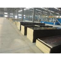 Buy cheap High Quality PU Sandwich Insulation Panel for Sale product