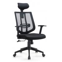 Buy cheap Swivel Executive Mesh Chair , Mesh Back Computer Chair With Lumbar Support from wholesalers