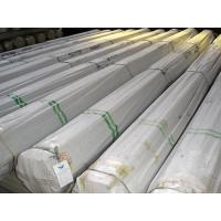 Buy cheap Seamless Steel Tube (ASTM A513) from wholesalers