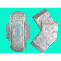 Buy cheap Herbal sanitary napkin/towel from wholesalers