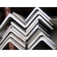 Buy cheap 304 , 304L , 309S , 310S Stainless Steel Angle Bar Equal Unequal product
