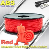 Buy cheap ABS Custom 1kg / roll Fluorescent Red Filament Luminous 3D Printer Consumables product