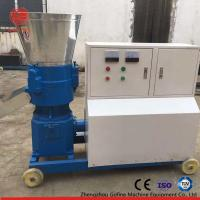 Buy cheap Flat Die Pellet Mill Machine Simple Structure Small Floor Area Low Noise from wholesalers