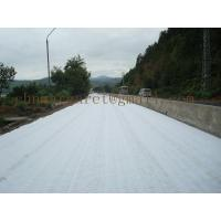 Buy cheap Polypropylene Woven Geotextile for road Construction from wholesalers