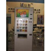 Buy cheap Big Coffee vending machine (F308) from wholesalers