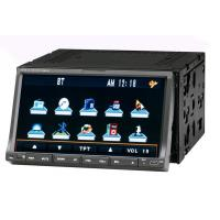 Buy cheap 7 inch HD double din car dvd MP3 / MP4 Players built in DVB-T ISDB-T from wholesalers