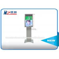 Vertical Self Service Railway Ticket Vending Machine IP65 With RFID Card Reader