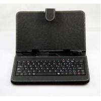 Buy cheap 10.1-Inch Leather Case Keyboard with Wired USB for Mic (DG-SZ328) from wholesalers